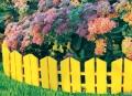 "Бордюр  ""Летний сад "" Купить Бордюр  ""Летний сад "" Б-06 - Садовые фигуры."